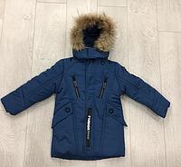 Куртка на мальчика зима ( р-ры 4 - 8 лет )