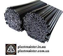 Прутки ABS - 0,5кг. для сварки (пайки) пластмасс