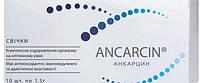 «Анкарцин-свечи»  антиоксидант,для профилактики злокачественных перерождений в кишечнике.