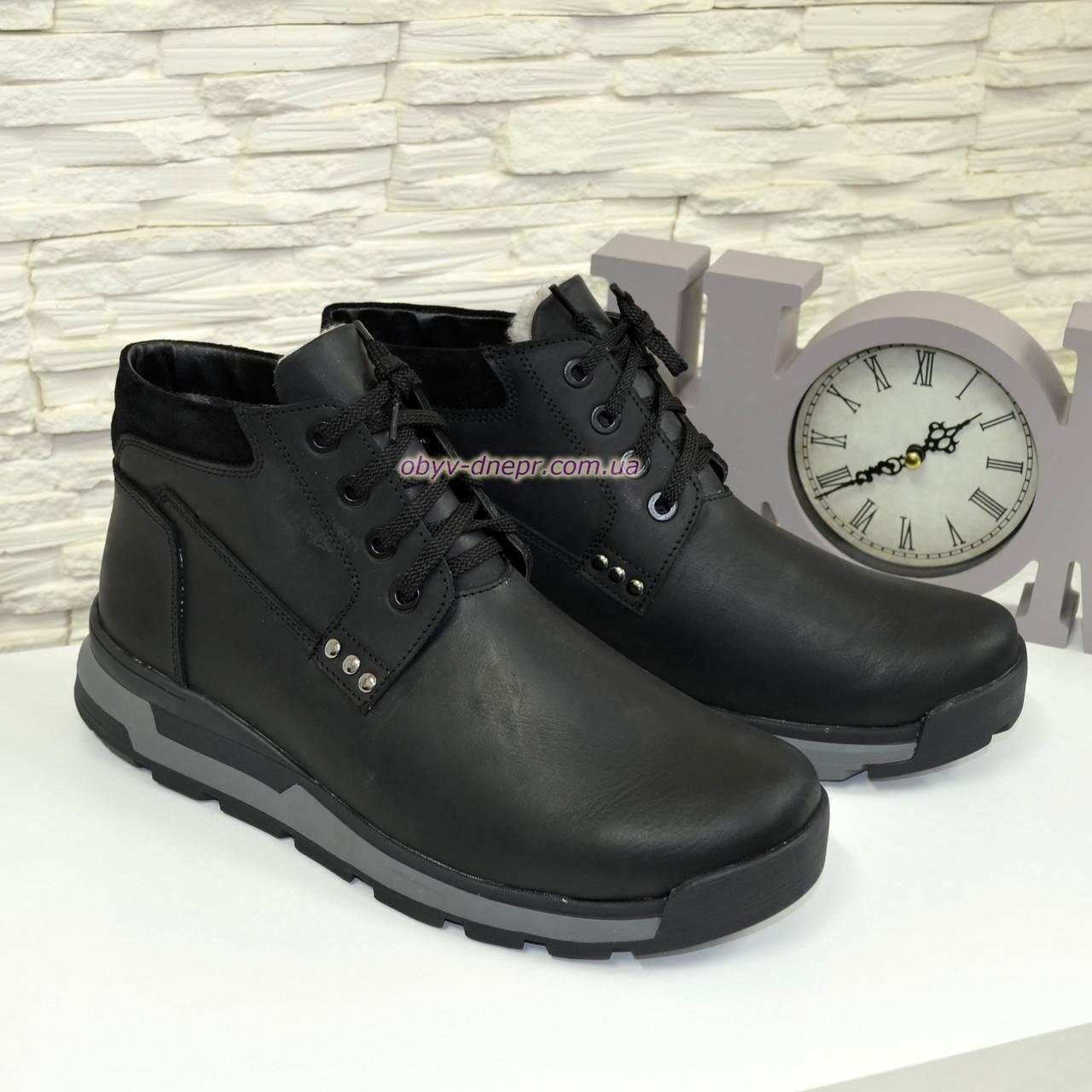 Ботинки мужские на шнуровке, натуральная черная кожа и замша.
