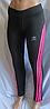 Спортивные штаны женские ( флис; р-ры 44 - 52 )