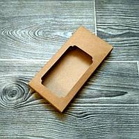 Коробка для шоколадки (160*80*17 мм.) Крафт