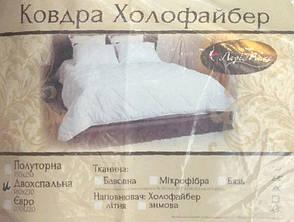 Одеяло Холофайбер (коричневое) 200*220 Лери Макс зимнее, фото 2