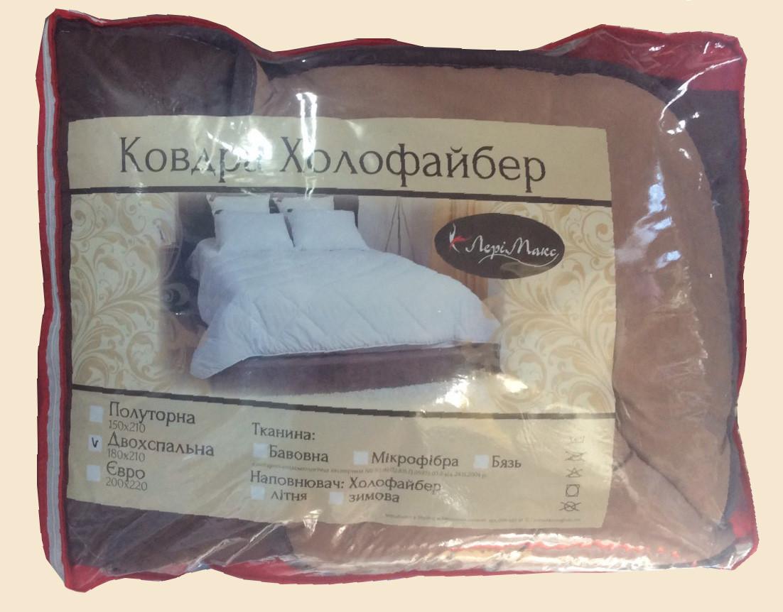 Одеяло Холофайбер (коричневое) 200*220 Лери Макс зимнее