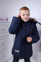 Куртка на мальчика зима ( р-ры 116 - 140 )