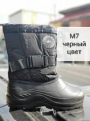 Зимние мужские сапоги для носки в сезон осень-зима - Страница 2 fd1057b36e1f2