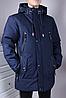 Куртка на мальчика зима ( р-ры 40 - 48 )