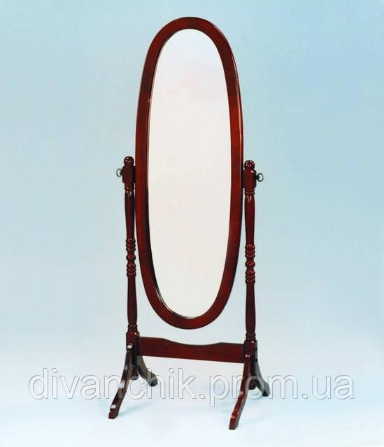 Зеркало вращающееся  W-13(MS-8007-C) - Салон «ДИВАНЧИК» в Черкассах