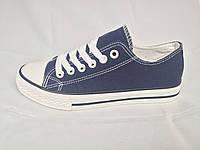 Кеды синие