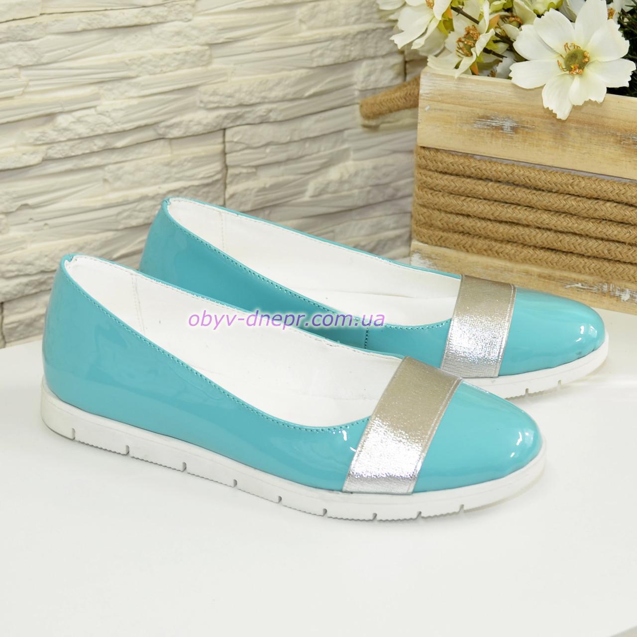 Женские кожаные бирюзовые туфли на утолщенной белой подошве