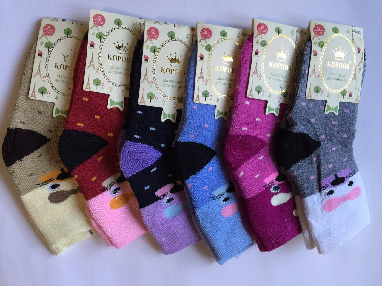 Детские махровые носки Корона хлопок Р.р 21-26 S