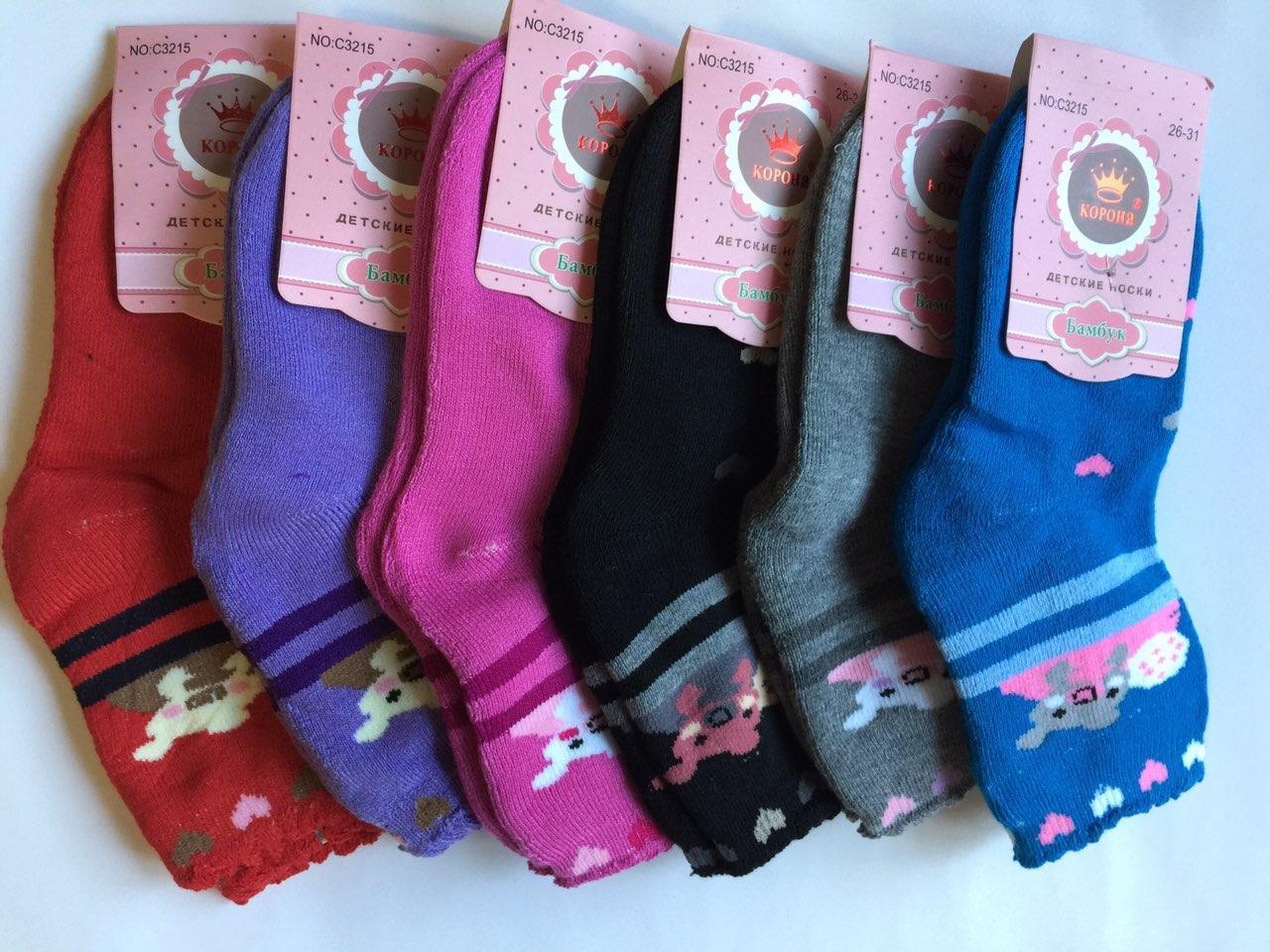 Детские махровые носки Корона бамбук Р.р 26-31 M
