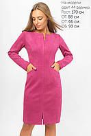 Замшевое платье на молнии розовое Li Par - 3302LP