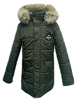Куртка зимняя с капюшоном на мальчика парка 4443