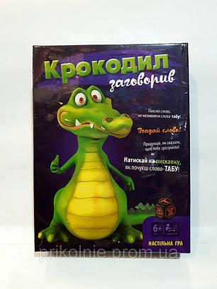 Настольная игра Крокодил заговорил, фото 2