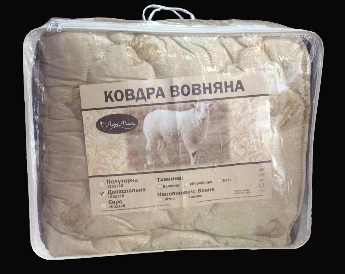 Одеяло Pure Wool (шерстяное) 180*210 Лери Макс зимнее