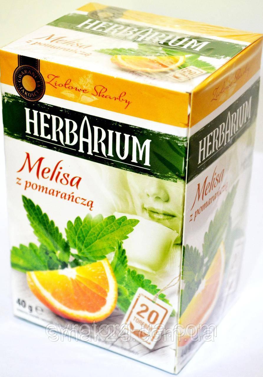 Чай травяной Herbarium мелисса, апельсин 20пакет. Польша