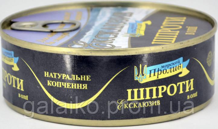 """Шпроты в масле 240г ключ """"Пролив"""" (48), фото 2"""