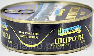 """Шпроты в масле 240г ключ """"Пролив"""" (48)"""