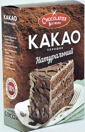 """Какао порошок натуральный 80г """"Chocolatier"""", фото 2"""