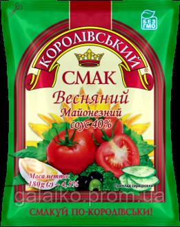 """Майонез 40% Весняний ф/пак 180гр (40)""""Корол Смак"""""""