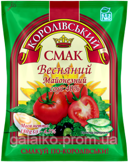 """Майонез 40% Весняний ф/пак 180гр (40)""""Корол Смак"""" , фото 2"""