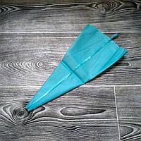 Мешок кондитерские силиконовый 2-30