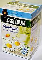 Чай травяной Herbarium с ромашкой 30пакет. Польша