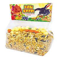 Корм Наш корм для кроликов, 600 г