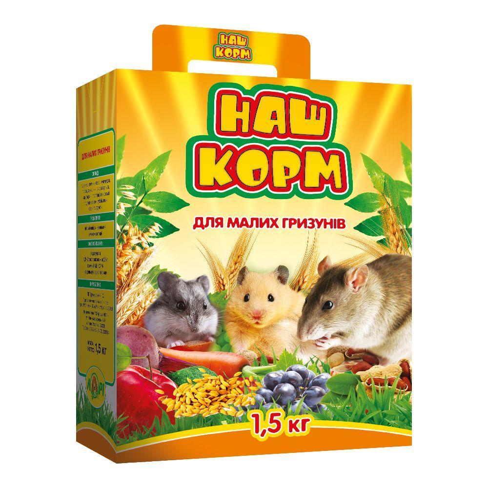 Корм Наш Корм для малых грызунов 1,5 кг