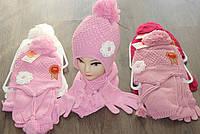 Детские зимние шапки тройка обьем 50-52 см