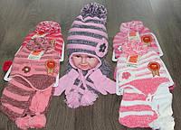 Зимний детская шапка,шарф,варежки обьем 48-50 см