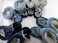 Детские меховые сапожки домашние оптом, фото 1