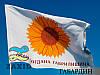 Изготовление флагов под заказ (фирменные, военные, организаций и другие), фото 4