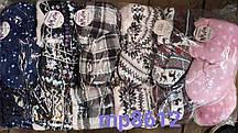 Домашние тапочки для девочек Mr.Pamut , 35/38-38/41 pp. {есть:35/38}