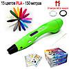 "Набор ""SmartPen RP400A/200A DeLuxe"" c зеленой 3D ручкой"