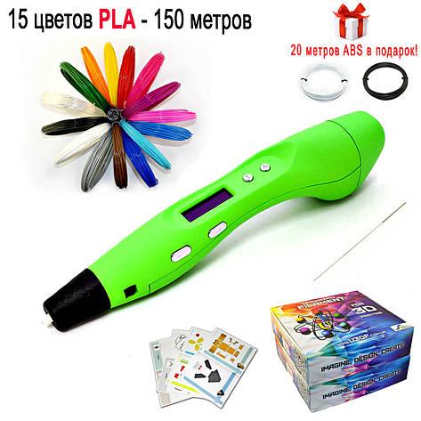 "Набор ""SmartPen RP400A/200A DeLuxe"" c зеленой 3D ручкой, фото 2"