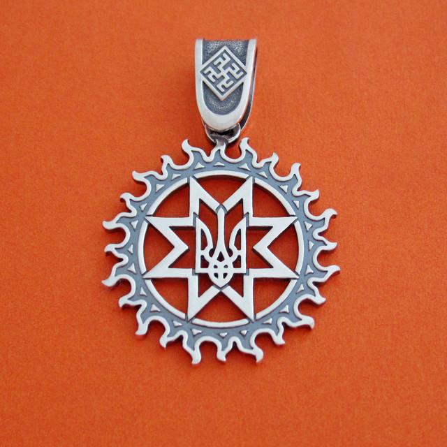 Серебряный оберег с украинскими символами