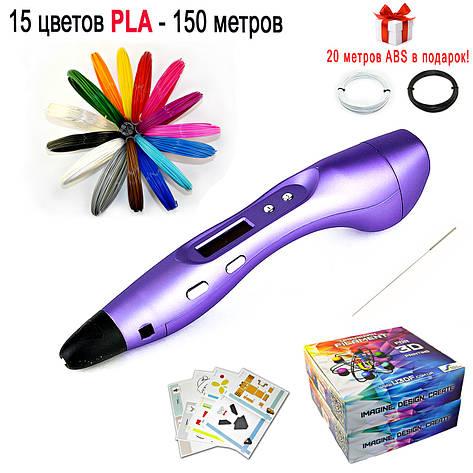 """Набор """"SmartPen RP400A/200A DeLuxe"""" c 3D ручкой (фиолетовый металлик), фото 2"""