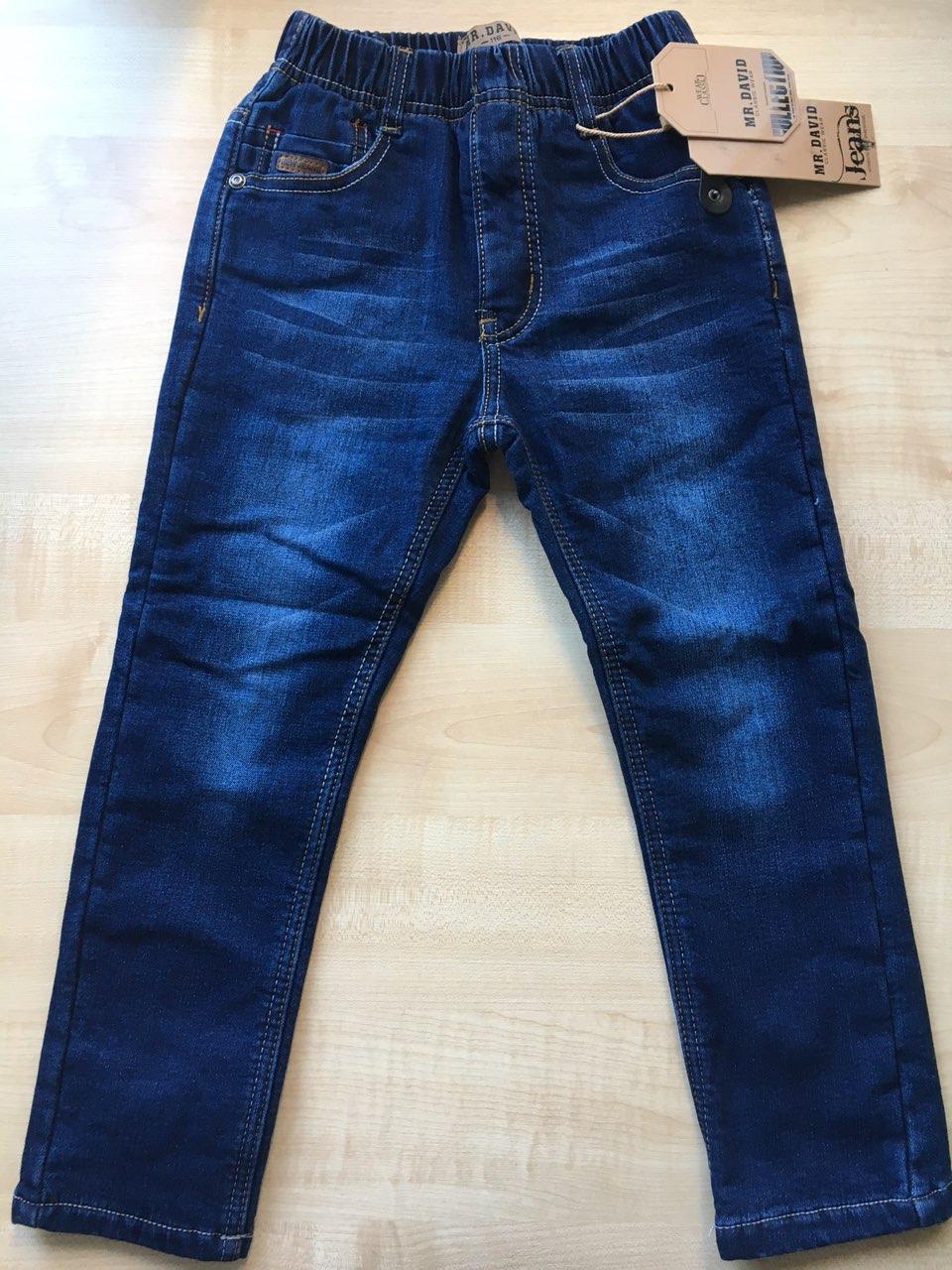 Утепленные джинсы на мальчика. MR. DAVID