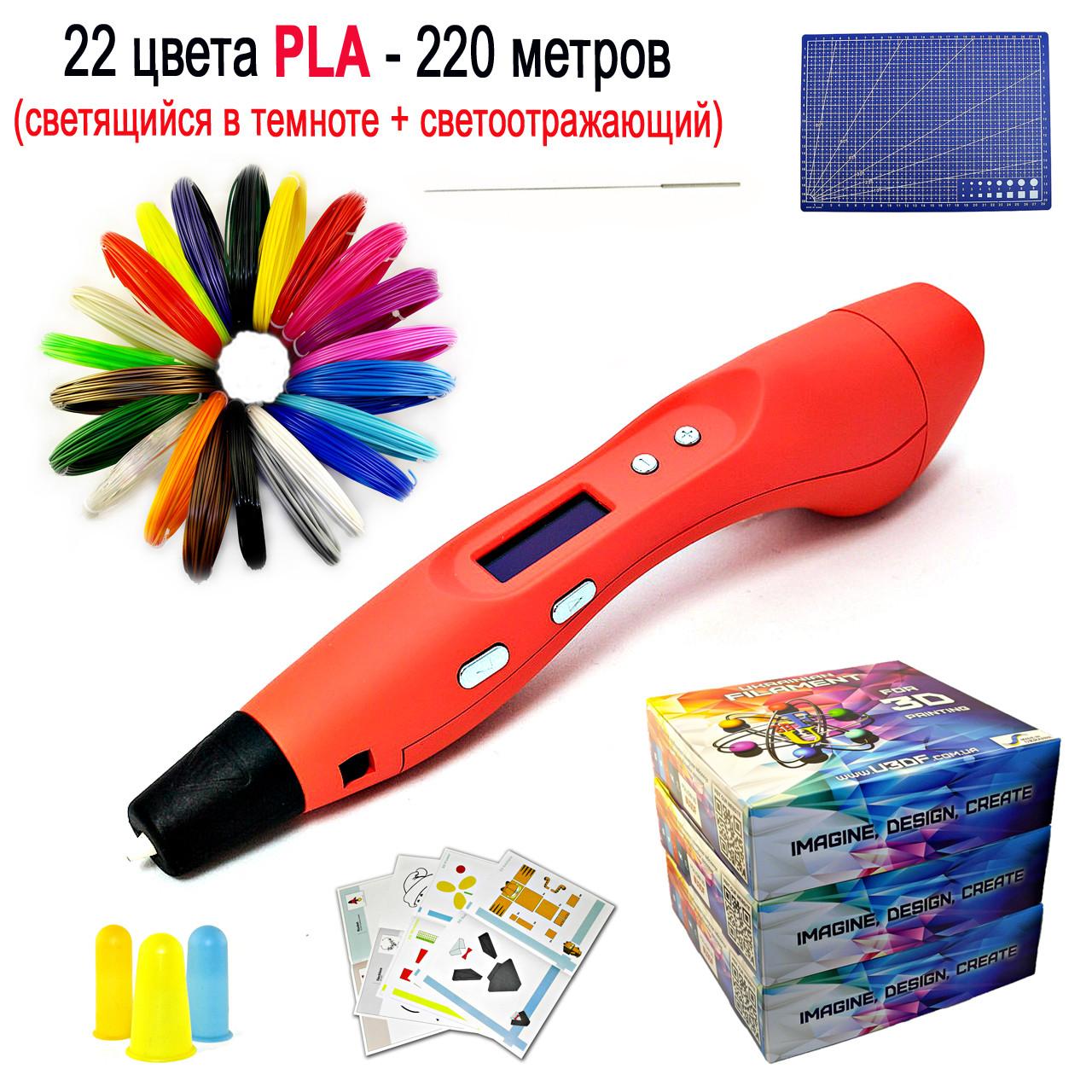 """Набор """"SmartPen RP400A/200A VIP"""" с 3D ручкой красного цвета"""
