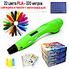 "Набор ""SmartPen RP400A/200A VIP"" с 3D ручкой зеленого цвета"