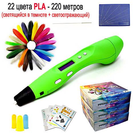 """Набор """"SmartPen RP400A/200A VIP"""" с 3D ручкой зеленого цвета, фото 2"""