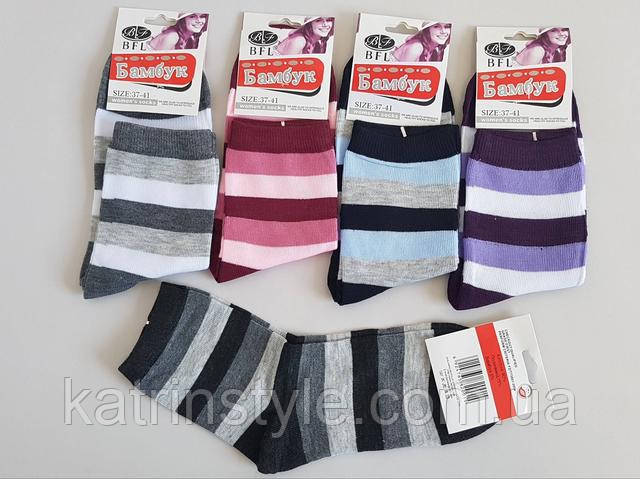 картинка носки женские в полоску