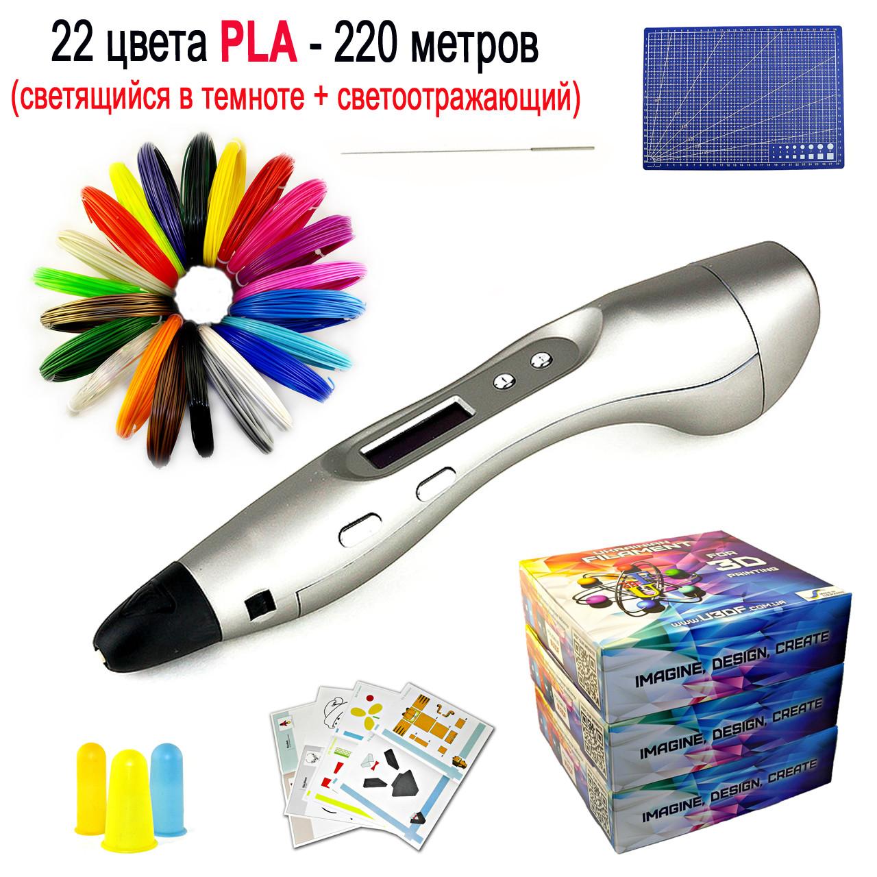 """Набор """"SmartPen RP400A/200A VIP"""" с 3D ручкой серебристого цвета"""