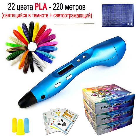 """Набор """"SmartPen RP400A/200A VIP"""" с 3D ручкой (синий металлик), фото 2"""