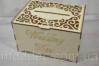 Дерев'яна коробка для пакування Подарункова коробка Сімейний банк