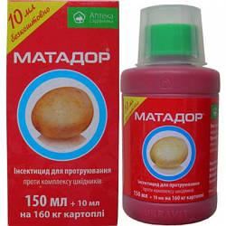 Матадор 150 мл. Аптека Садівника