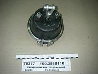 Камера торм. пер. Т20 (Винница Н137.06.000)