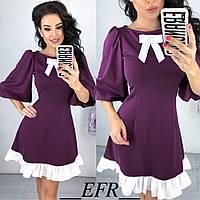 Женское платье нарядное с объемными рукавами, фото 1